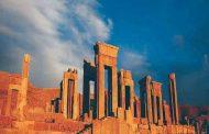 Guide Iran France | A propose d'Iran | Géographie de l'Iran