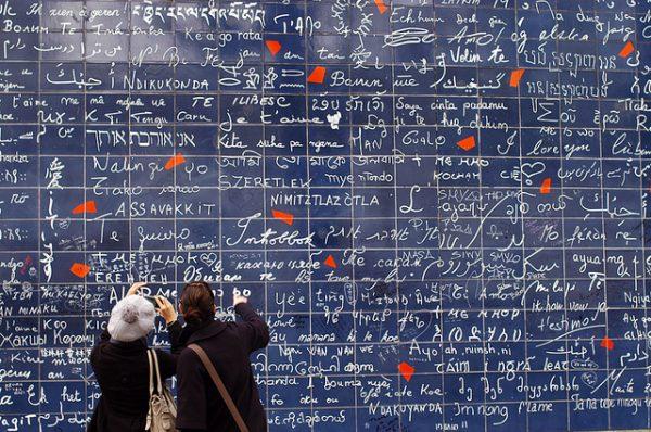 دیوار عشق در پاریس , Le mur des je t'aime