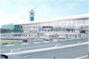 فرودگاه اورلی پاریس | Aeroport de Paris Orly