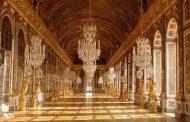 کاخ ورسای و راهروی ممنوعه