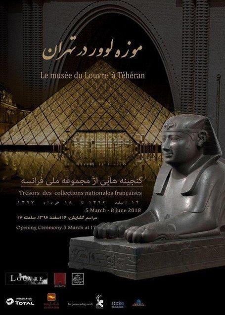 ابوالهول به تهران رفت   آثار موزه لوور