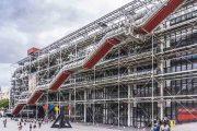 ژرژپمپیدو کتابخانه و مرکز ملی هنر و فرهنگ پاریس