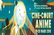 نهمین جشنواره بین المللی فیلم کوتاه انیمیشن در شهر Roanne فرانسه