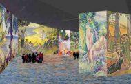 استودیو نور | Atelier des Lumieres | موزه های پاریس