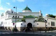 مسجد بزرگ پاریس | Grande mosquee de Paris