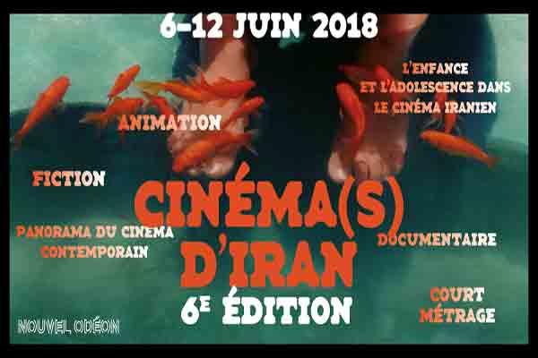 ششمین فستیوال سینمای ایران در پاریس