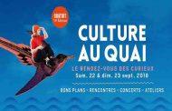 جشن فرهنگ پاریس در ساحل Quai de la Loire | CULTURE AU QUAI
