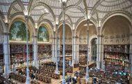 کتابخانه ملی فرانسه | Bibliothèque nationale de France | مراکز فرهنگی پاریس