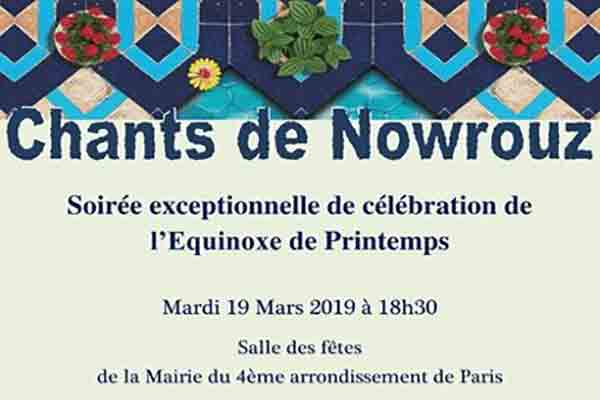 آوای نوروزی | جشن نوروز در پاریس | جشن و کنسرتهای ایرانی در پاریس