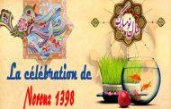 برنامههای جشن عید نوروز 1398 در فرانسه