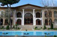 تکیه بیگلربیگی کرمانشاه | موزه پارینه سنگی زاگرس | Zagros Paleolithic Museum