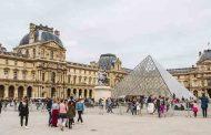 منطقه یک پاریس | قلب پادشاهی پادشاهان فرانسه