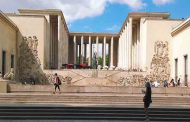 کاخ توکیو پاریس , Le Palais de Tokyo | کاخ موزه هنر های مدرن پاریس