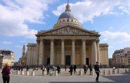 منطقه پنجم در پاریس | راهنمای مناطق پاریس